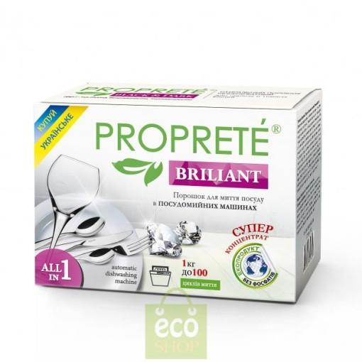 Пропрете порошок для посудомоечных машин Proprete (1 кг) (Бесфосфатные порошки)