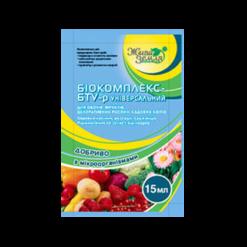 Биокомплекс- БТУ (Удобрения органические)