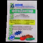 Биологические препараты на защиту урожая (Эм  технология, Обмен опытом)
