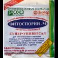 Фитоспирин-М