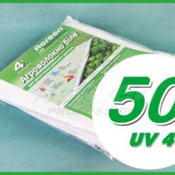 Агроволокно СУФ-50 белый (1,6 Х 10) (Агроволокно)