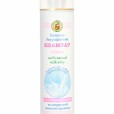 Shampoo SHAMPAV Intensive, 1600x1600
