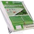 agrovolokno-beloe-v-pachke-17g-m2-3-20m-10m_476406b82396661_800x600_1