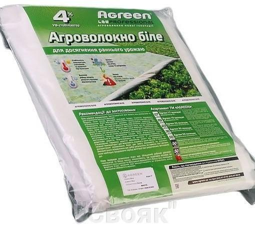 Агроволокно белое  42 г/м2 (3,2х10) (Агроволокно)