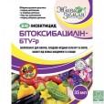 bitoksibazillin-35ml-500x500