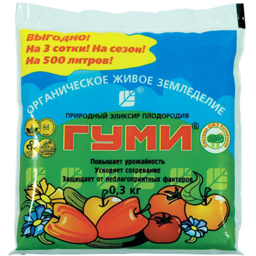 Гуми (Удобрения органические)