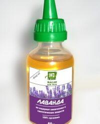 Масло «Лаванда» (Крема и масла)