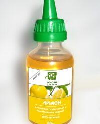 Масло «Лимон» (Крема и масла)