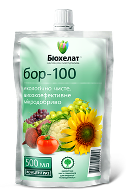 БИОХЕЛАТ  БОР 100 (Биохелаты)