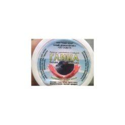 Паста зубная «Глина» (Зубные пасты)